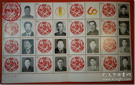 """【纪念""""汉沽一中建校60周年(1946-2006)""""整版邮票】,为纪念""""汉沽一中建校60周年(1946-2006)""""中国邮政2006年发?#26657;?#21271;京邮票厂印制。整版邮票共包括单张邮票32枚,其中16枚为喜鹊登梅红色图案,另外16枚为汉沽一中徽标、汉沽一中建校60周年纪念徽标和汉沽一中历任12位校长、二位"""