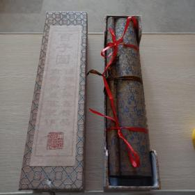 中国杨柳青年画  百子图  490cm 32.5cm