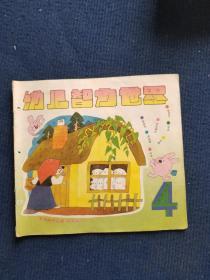 幼儿智力世界 1991 4