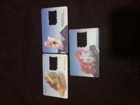 早期手机卡两套7张合售(寿山石雕作品)