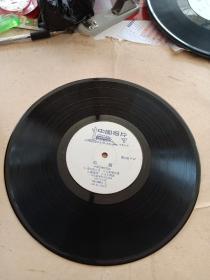 黑胶唱片33转:白帆