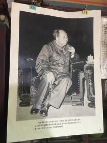 毛主席军装像(四开)4