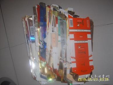 早期硬卡烟标120张合售!不重复或者极少重复