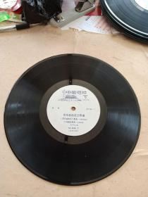 黑胶唱片33转:音乐会的波兰舞曲
