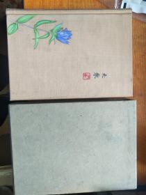 日文原版:川西市史  第2卷  昭和51年 精装带护套 馆藏