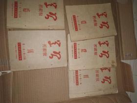学习 初级版 11-15,五册合售
