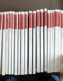 九元丛书 人民文学正版全20册