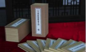 《思溪藏》宣纸经折装  全 576函5334册
