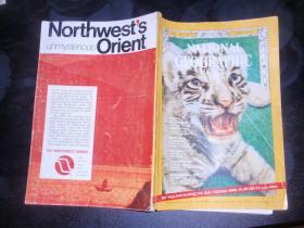 National Geographic 美国国家地理 1970年APRIL 080307-b