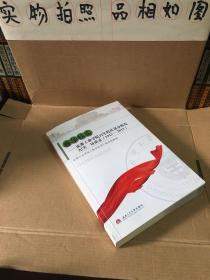 春华秋实——成都工业学院百年校庆部分校友纪实访谈录