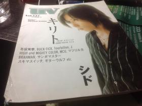 日本明星杂志《uv》,VOL.117
