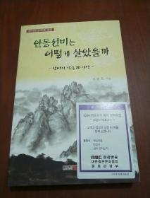 韩文版图书  32开平装 456页