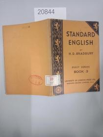 Standard english by H.D.Bradbury first series BOOd 【英文原版32开】
