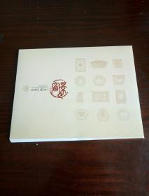 世园纪念系列 窗景 (明信片)   一套十五枚带原函