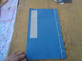 印谱本 16开50页 除第1页盖两枚印,其余页空白,封面封底有金粉斑点,线装。24.5X14.8厘米