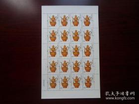 中国印花税票2012年版故宫珍宝100元 清金錾云龙嵌珠宝葫芦版票.