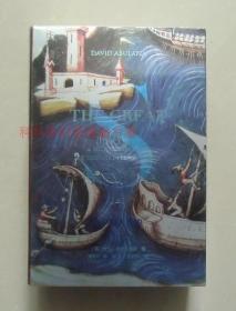 正版现货 甲骨文丛书·伟大的海:地中海人类史套装全2册
