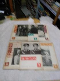 革命文物(1980年第1-6期)