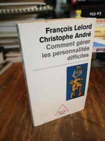 Comment Gerer DES Personnalités Difficiles (French Edition)(法文原版)
