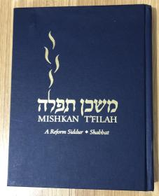 Mishkan Tfilah: Services for Shabbat; a Reform Siddur