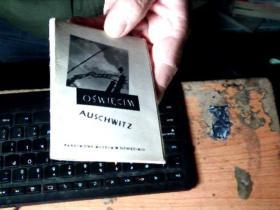 OSWIECIM AUSCHWITZ   折叠     盒1