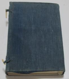 和刻本 墨田居藏板  1909年和汉古画 妙迹图传 一函十卷两册全 和汉古画图版
