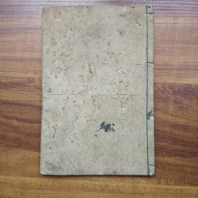 线装古籍    日本原版书籍    《义士夜讨高名咄》上册    泉岳寺藏版  元禄16年(1703年)广岳院*天禅**书