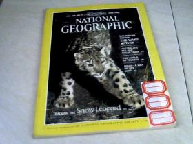 NATIONAL GEOGRAPHIC1986.6【16开】