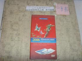 2008 韩国X新创意分层图库(只是光盘20张)