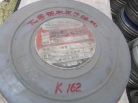化学键和原子结构 16毫米科教片电影胶片电影拷贝 1卷 甲等 彩色