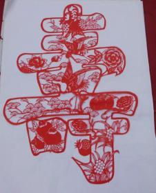 剪纸--收藏--寿--寿字