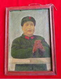 特价文革油画手绘毛主席画像挂件包老怀旧