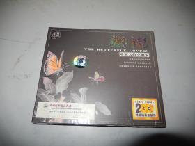 梁祝 中国人的交响乐 2CD