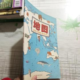 地图(非洲 大洋洲 南极洲)【内页干净】现货