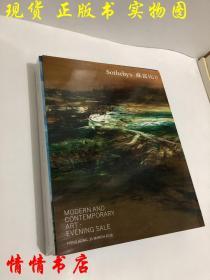 Sotheby's  苏富比  MODERN AND CONTEMPIRARY ART- EVENING SALE  HONG KONG 31MARCH 2018(两册)