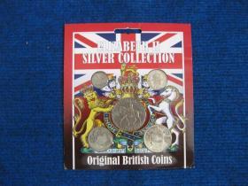 英国硬币套装5枚——伊丽莎白二世