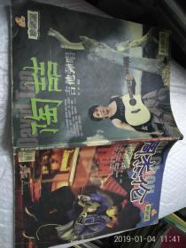 周杰伦与陶喆吉他弹唱 珍藏版  无光盘