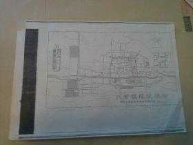大营镇文献   清华大学著名教授朱祖成旧藏   1989年清华大学建筑学院城市规划系   大营镇建设规划  较清楚