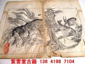 清;名画家,任阜长,动物画,画稿   #4738