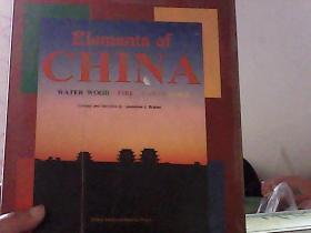 中国(英文版)