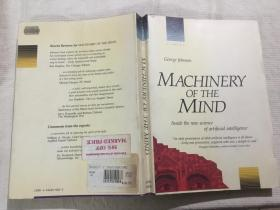 Machinery of the Mind Inside the New science of artificial Intelligence 人工智能新科学内部的思维机制  (英文原版)