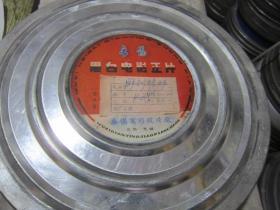 解剖蟾蜍 全新0场 16毫米黑白科教片电影胶片拷贝 1卷全原护 甲等