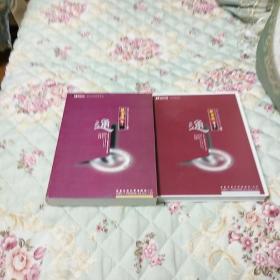 陕西通 导读十CD光盘3张