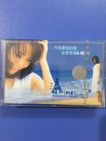 张惠妹《牵手》专辑.稀缺磁带.全新未拆封