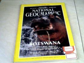 NATIONAL GEOGRAPHIC DECEMBER 1990.6【16开】