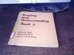 Reading and understanding books 3 阅读与理介 影印本