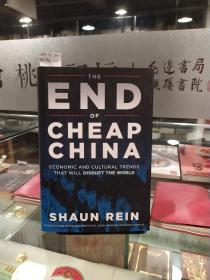 THE END OF CHEAP CHINA[廉价中国的终结]