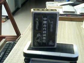 中国古代诗词扑克(54张)