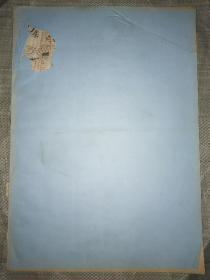 湖南日报(合订本)(1975年3~4月份)【货号144】