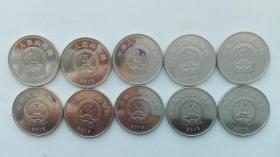 流通纪念币;抗日战争胜利70周年(10枚币和售)